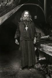 Старац Стефан Каруљски