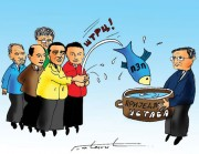 Карикатуре Горана Шћекића