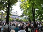 Митинг подршке генералу Младић
