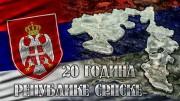 20 година Републике СрБске