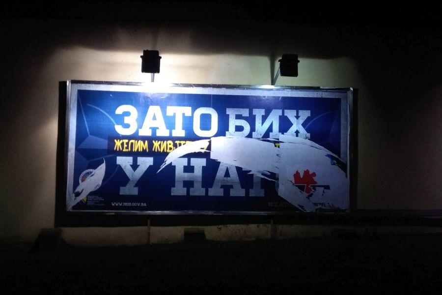 """ЗАХТЈЕВ СУДУ БИХ ДА ЗАБРАНИ СЛАЊЕ """"ПРОГРАМА РЕФОРМИ"""" У НАТО"""
