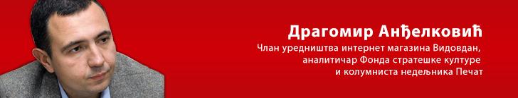 Драгомир Анђелковић